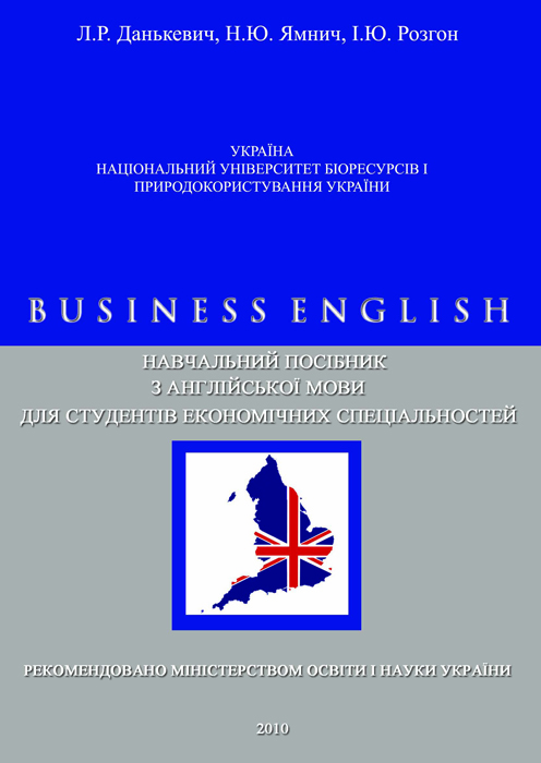 Business engl nav4